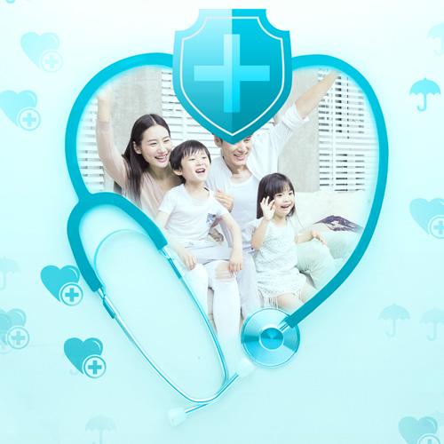 福康双禧保障计划