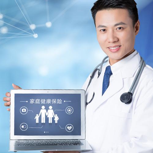 福寿安康终身健康保障计划