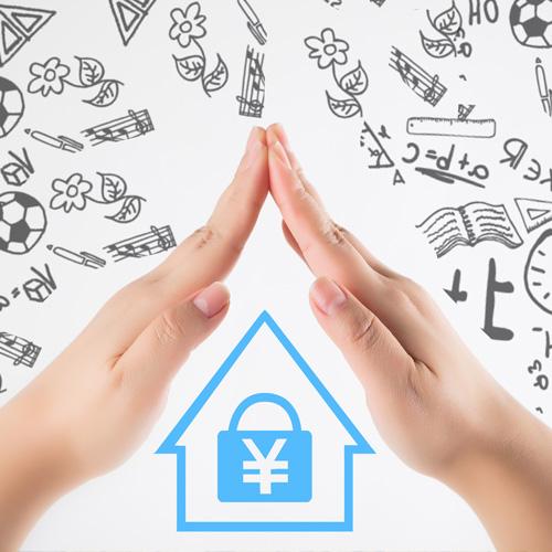 个人房屋综合保险